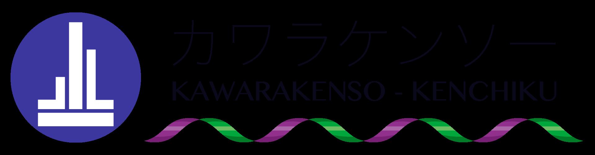 株式会社カワラケンソーのロゴ